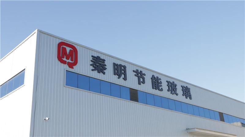 秦明玻璃生产厂房